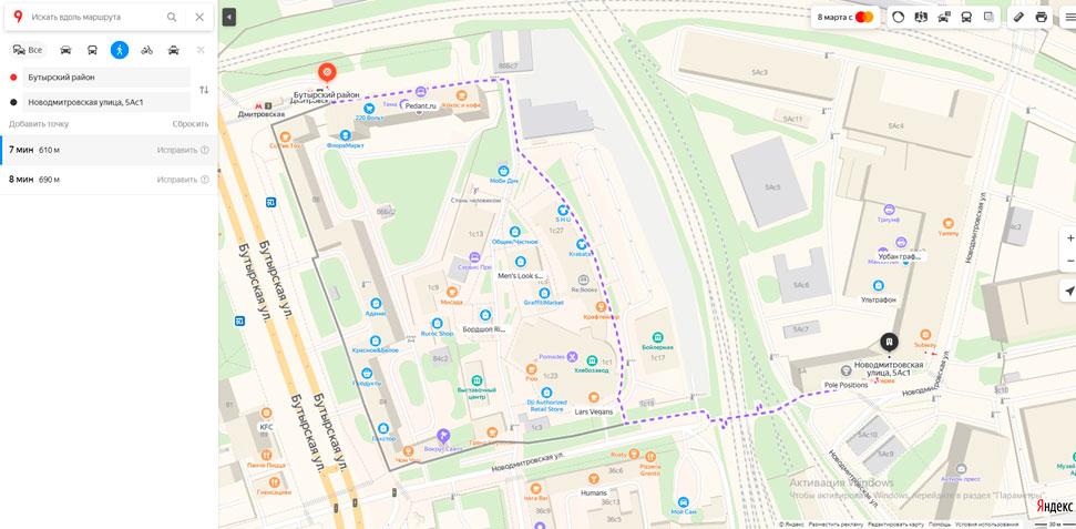 Карта проезда к офису продаж.