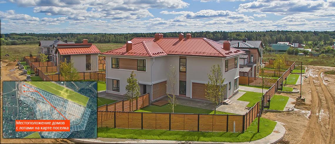 Недорогие готовые дома в Подмосковье, Крыло в триплексе КП