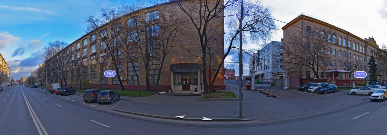 Здание офиса продаж.