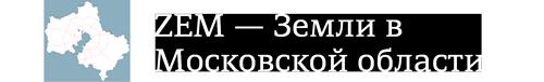 Логотип компании ZEM.