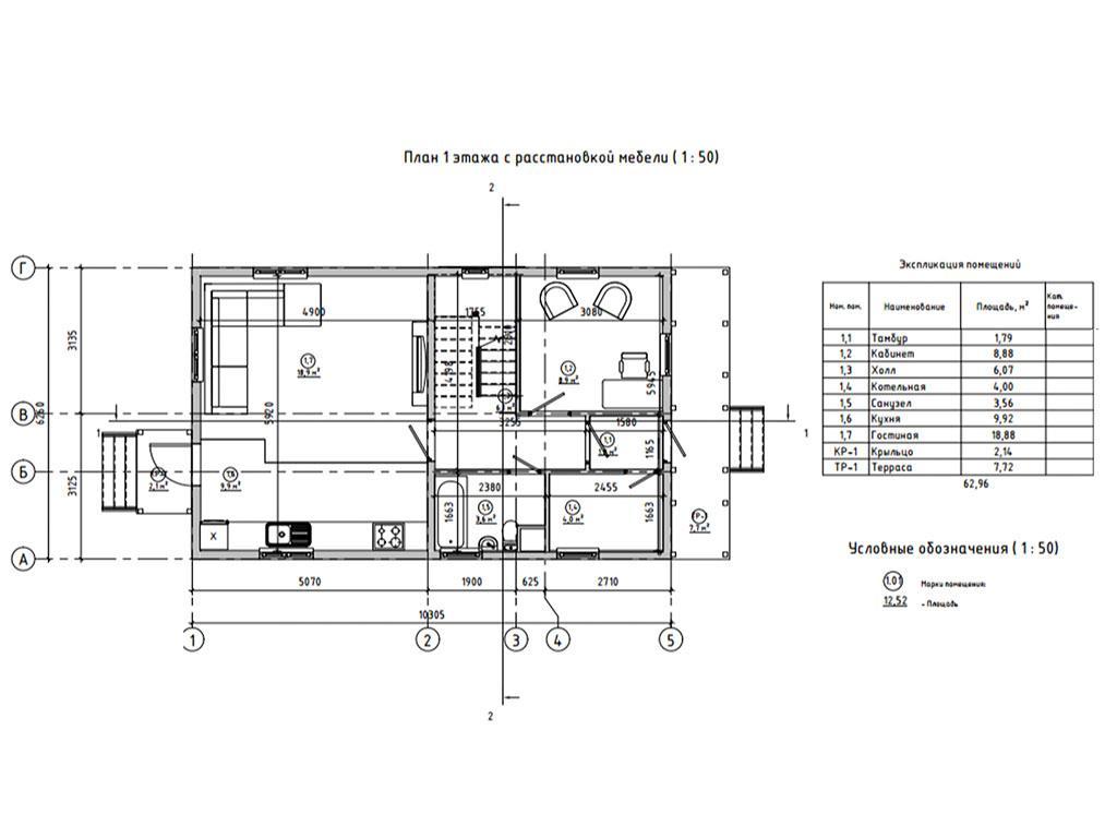 Дом МС-119К с участком в КП «Озерный»