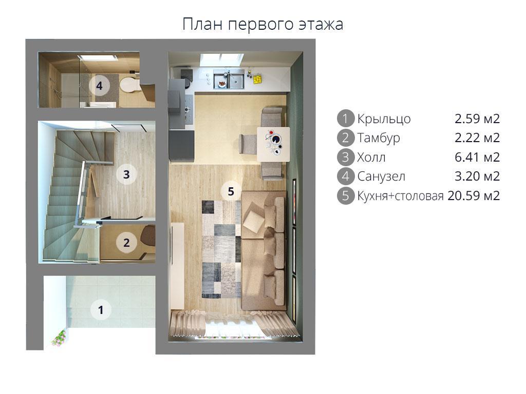 Дом под отделку в КП «Озерный»