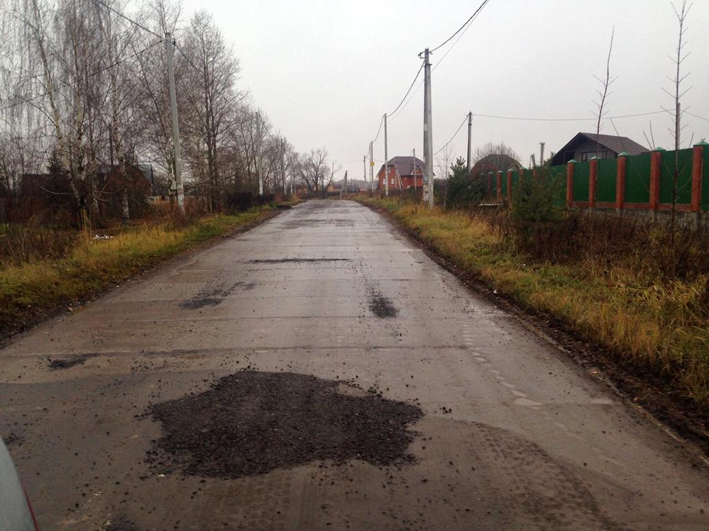 Произведен ремонт подъездной дороги до поселка «Костинский лес»