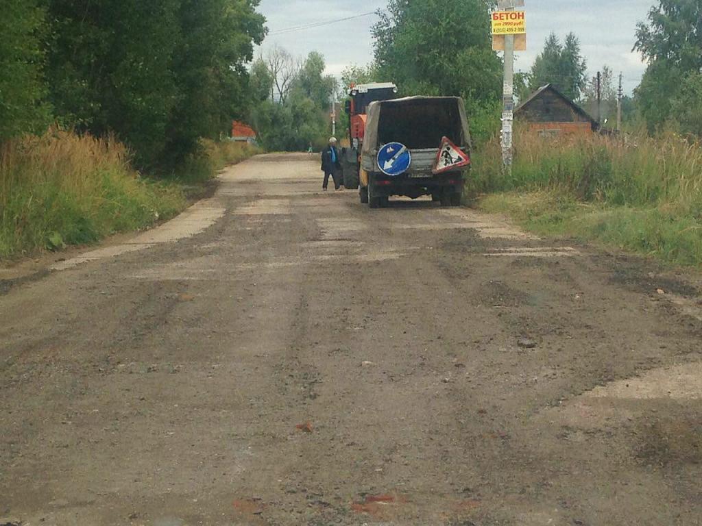 Ремонт подъездной дороги от Новорязанского шоссе до КП «Озерный»