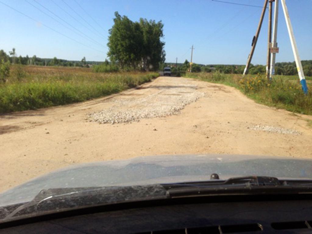 «ZEM-Земли в Московской области» произвела ремонт дороги к поселку «Рыболово парк»