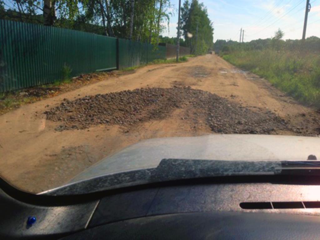 Компания «ZEM-Земли в Московской области» отремонтировала дорогу к КП «Ясная поляна»